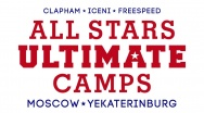 Четвертый All Stars Ultimate Camp пройдет в мае в Москве и Екатеринбурге